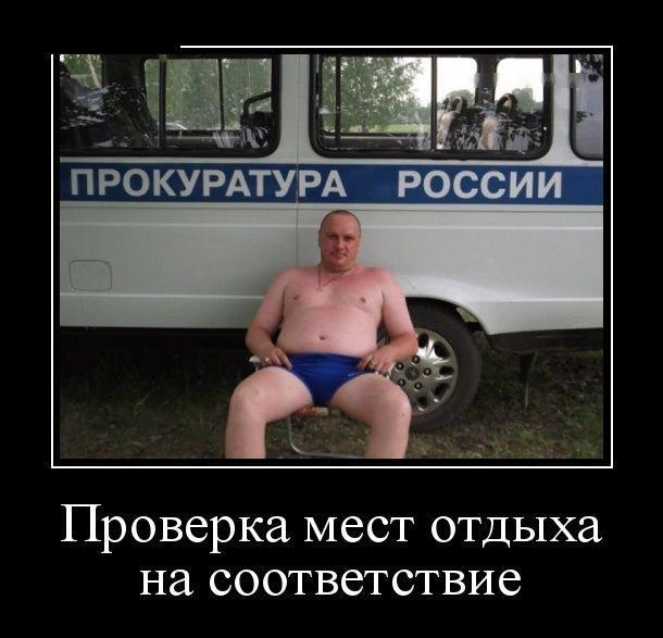 1467583561_russkie-demotviatory-1_podstolom.su