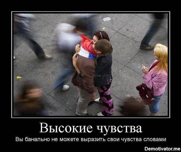 Смотреть Фото приколы Демотиваторы и смешные фотографии