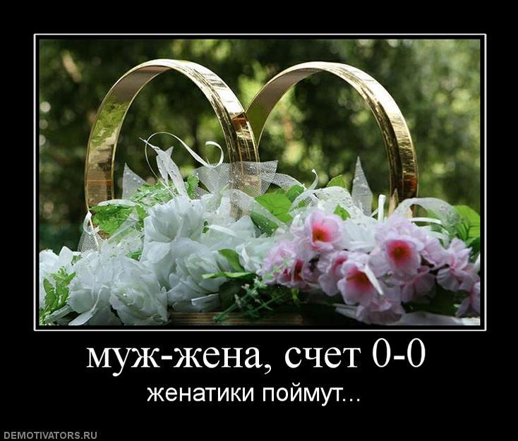 319111_muzh-zhena-schet-0-0