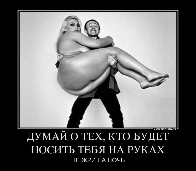 39610429_dumaj-o-teh-kto-budet-nosit-tebya-na-rukah