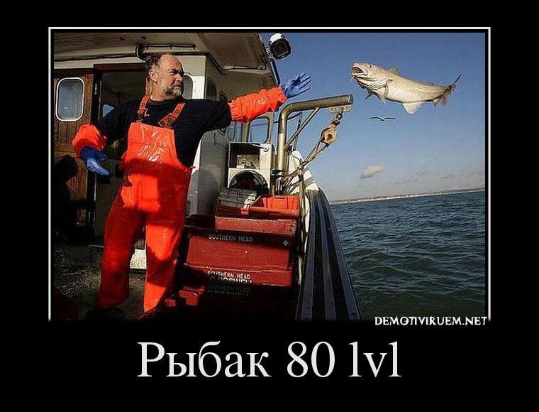 39631450_ryibak-80-lvl
