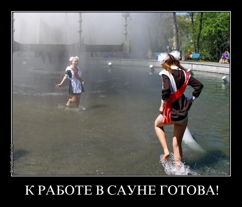Украинская парочка смотреть онлайн в сауне, блядь ебут три больших хуя