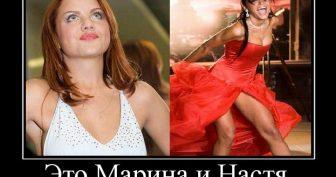Прикольные картинки про Настю (30 фото)