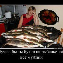 Прикольные картинки про рыбаков (46 фото)