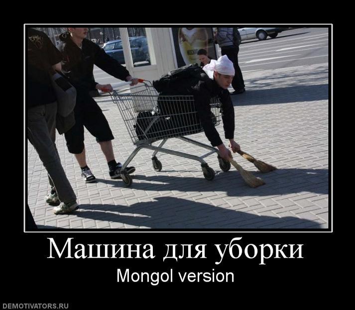 526358_mashina-dlya-uborki
