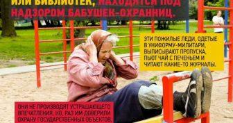Прикольные картинки про старость (30 фото)