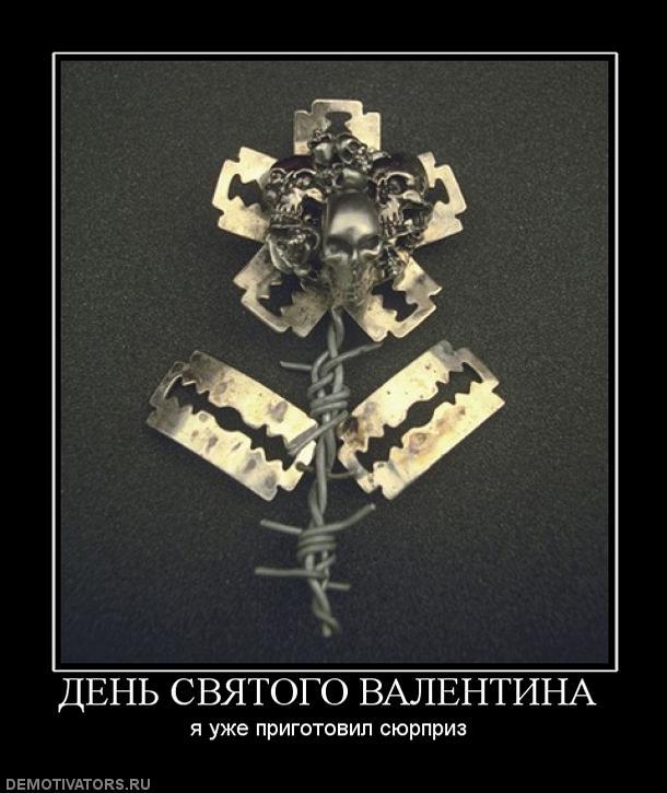 697413_den-svyatogo-valentina