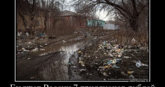 Прикольные картинки про бездорожье (44 фото)