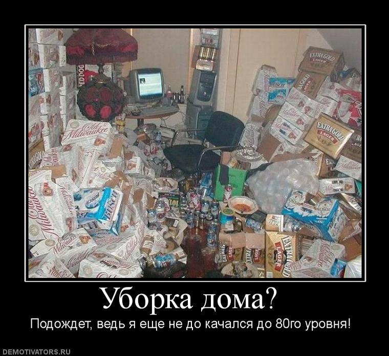 841445_uborka-doma-