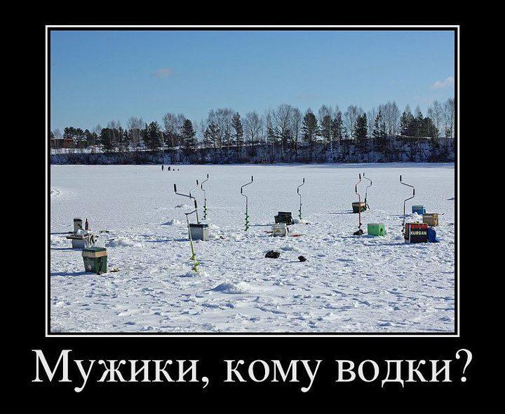 YUmor-na-ryibalke.-720x591.jpg.pagespeed.ce.Av6hvoQwkQ