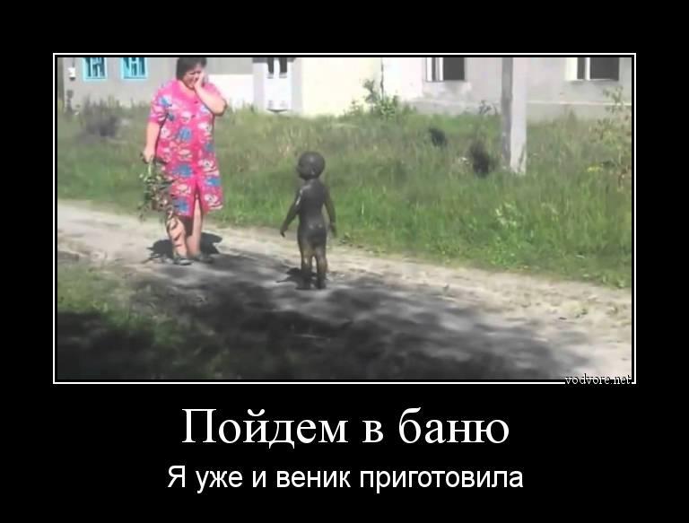 foto-starih-muzhik-banshik-v-zhenskom-otdelenii-video