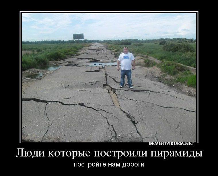 розовый прикольные картинки про строительство дорог породах разбираемся