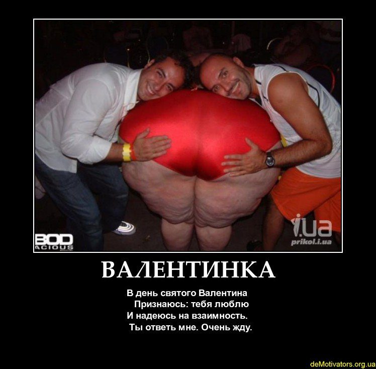 demotivators.org_.ua-410501-3