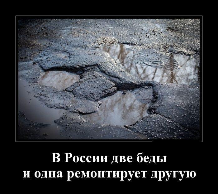 demotivatory_26-700x622