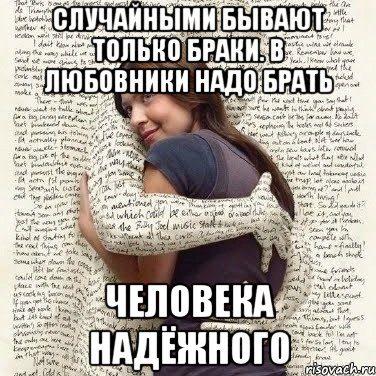filologicheskaya-deva_45204377_orig_
