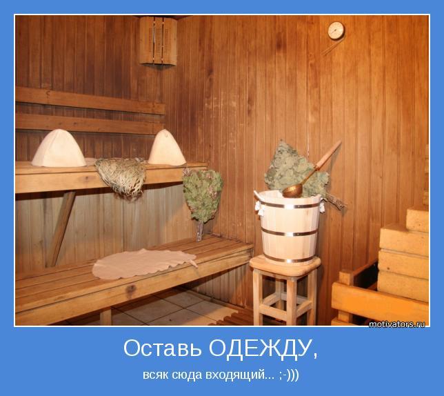 foto-iz-zhenskoy-bani-vk-konchina