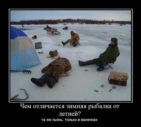pro_rybalku_02