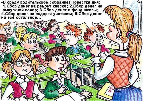 school42
