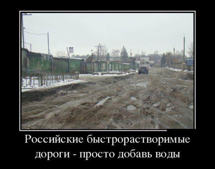 smeshnie_demotivatori_22