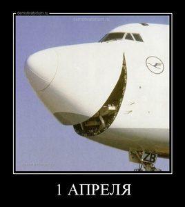 tmb_demotivatorium_ru_1_aprelja_44248