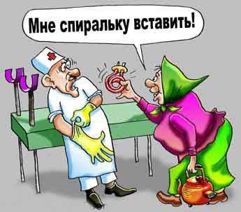 Приколы у врача гинеколога #5