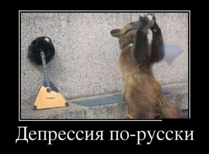 1488777743_demotivatory_08.jpg
