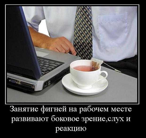 работа в интернете как заработать