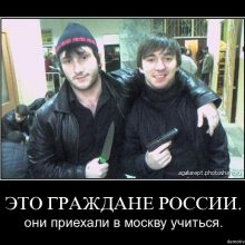 Прикольные картинки про Москву (37 фото)