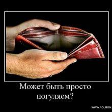 Прикольные картинки про любовь и деньги (30 фото)