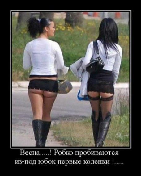 Эротические одежда девушек