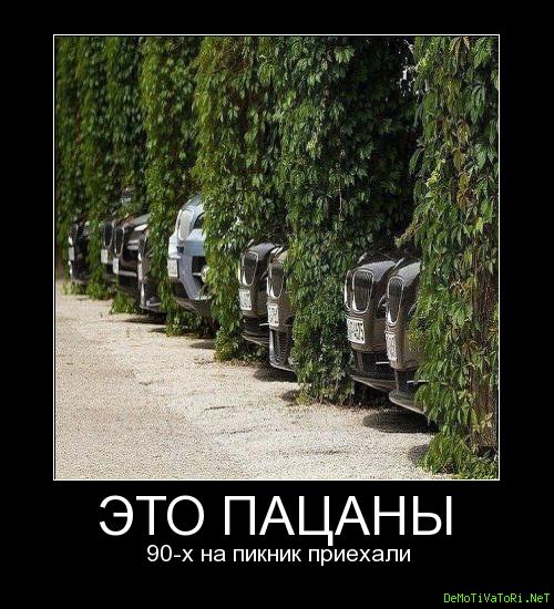 devchonki-na-shashlikah-fotki-tret-chlen-mezhdu-sisek-podrugi-onlayn