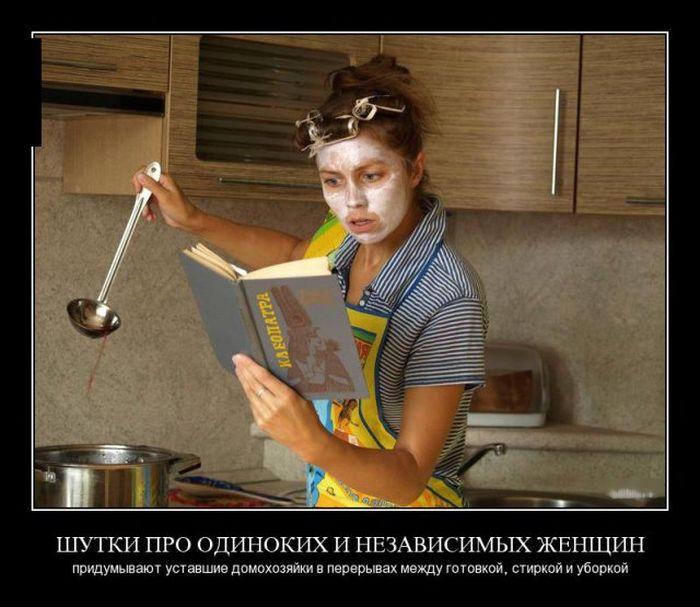 только домохозяйка и сантехник фото