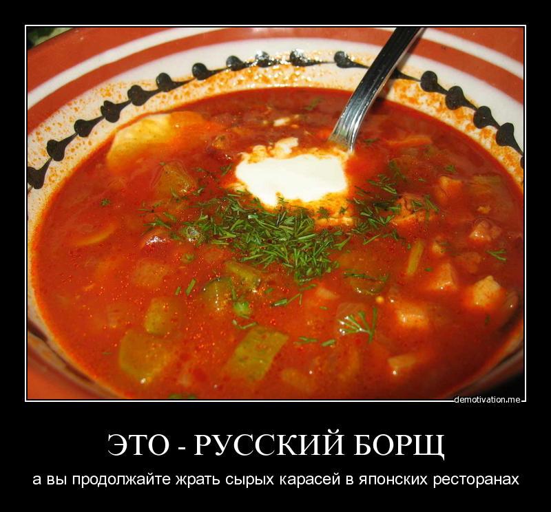 подготовки хочу готовить для тебя картинки можно применять