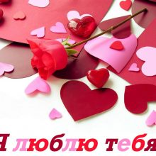 Красивые картинки сердечки (39 фото)