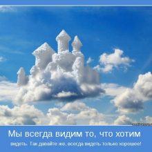 Красивые картинки со смыслом (41 фото)