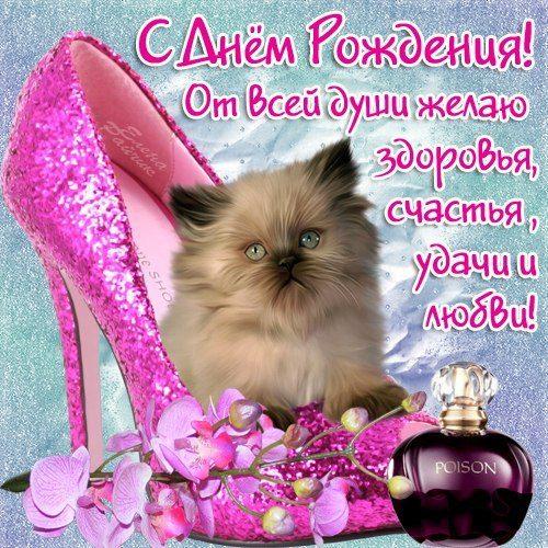 Изображение - Открытка поздравления подруге с днем рождения 420596-sestre_s_prikolami
