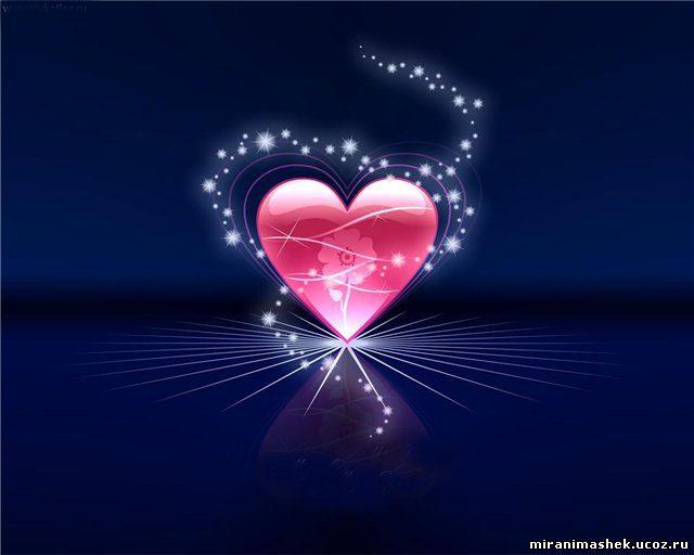 Картинки сердце розовое