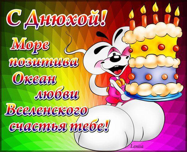 Изображение - Красивые поздравления с днем рождения девушке в открытках 84