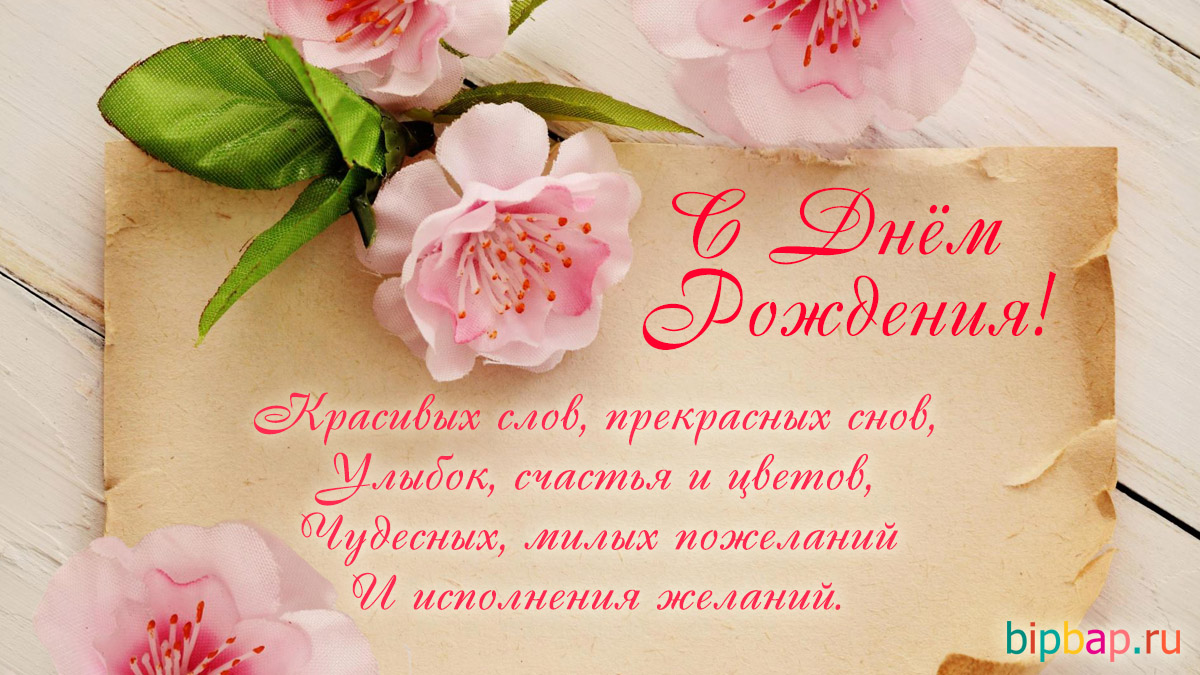 https://bipbap.ru/wp-content/uploads/2017/04/s-dr.jpg