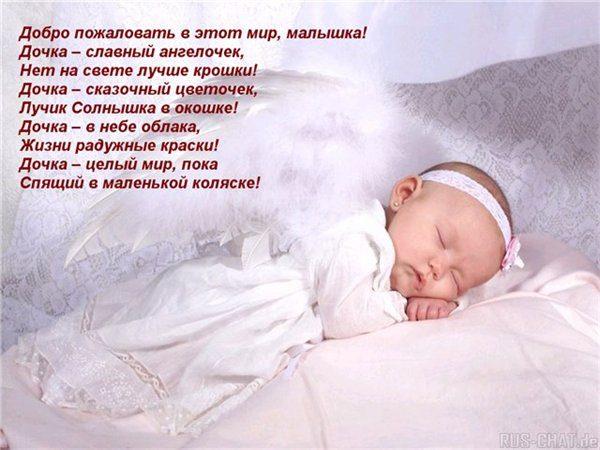 Изображение - Открытки поздравления с дочкой 0edb116b4a44