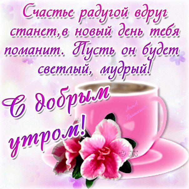 Фото чая и кофе фото