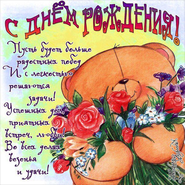 prikolnoe-pozdravlenie-sestri-otkritka foto 12