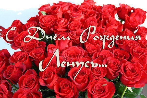 Поздравление для брата с днем свадьбы цветами для