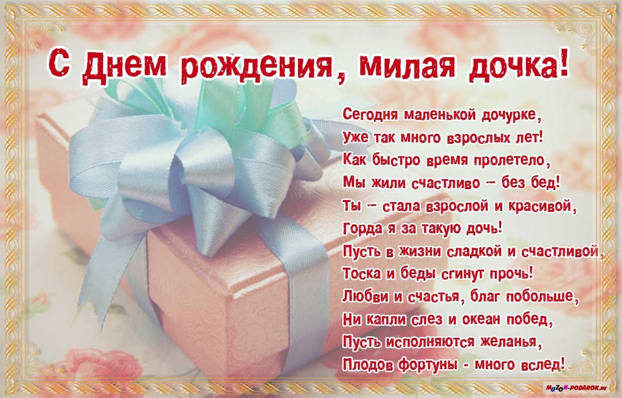 Дед мороз с поздравлением на сайт