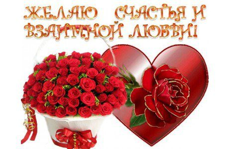Изображение - Поздравление открытка молодоженам a615ea3a339c3f38c710f111940c238b
