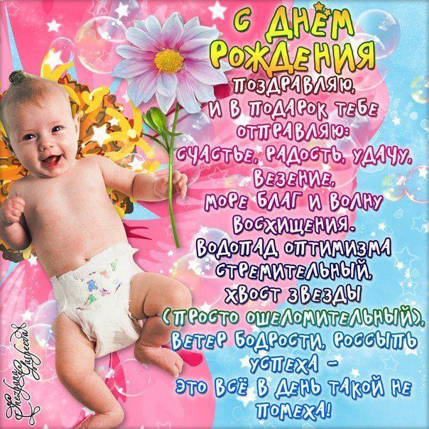 Изображение - Поздравления дочери с днем рождения от мамы открытки aH3Y5VvUO5I