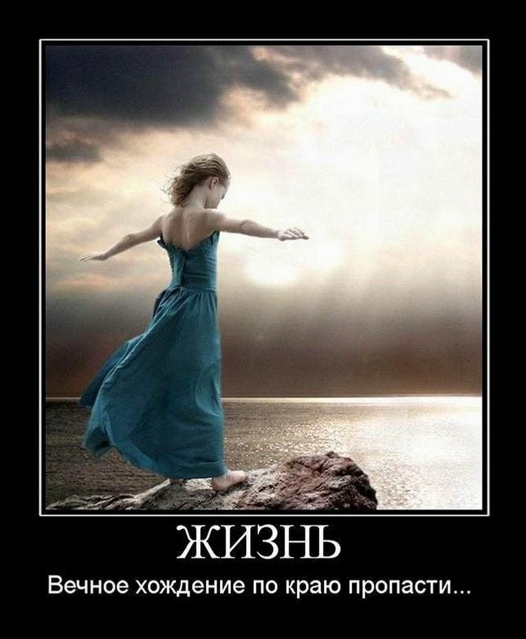 Счастье жить картинки
