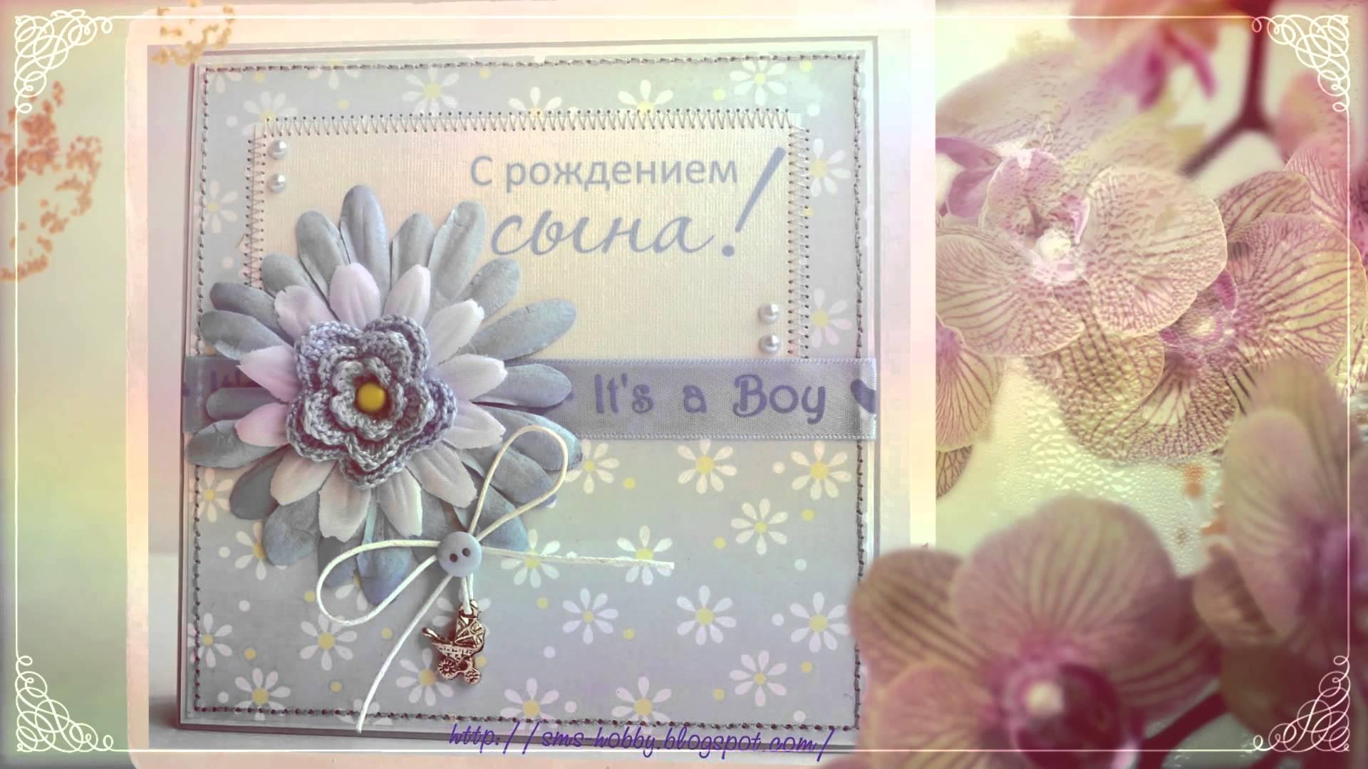 Поздравления мамочку с днем рождения сыночка