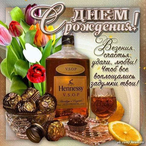 ЭЛЕКТРОСХЕМА 57