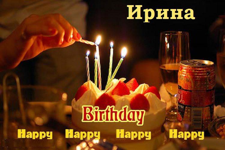 Для розы поздравления с днем рождения фото 31